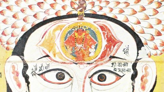 Brow_Chakra_Rajasthan_18th_Century-555x313