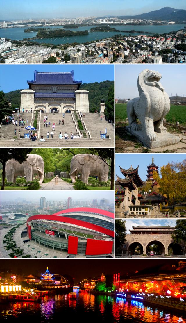 Nanjing_montage